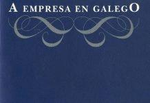 A empresa en galego