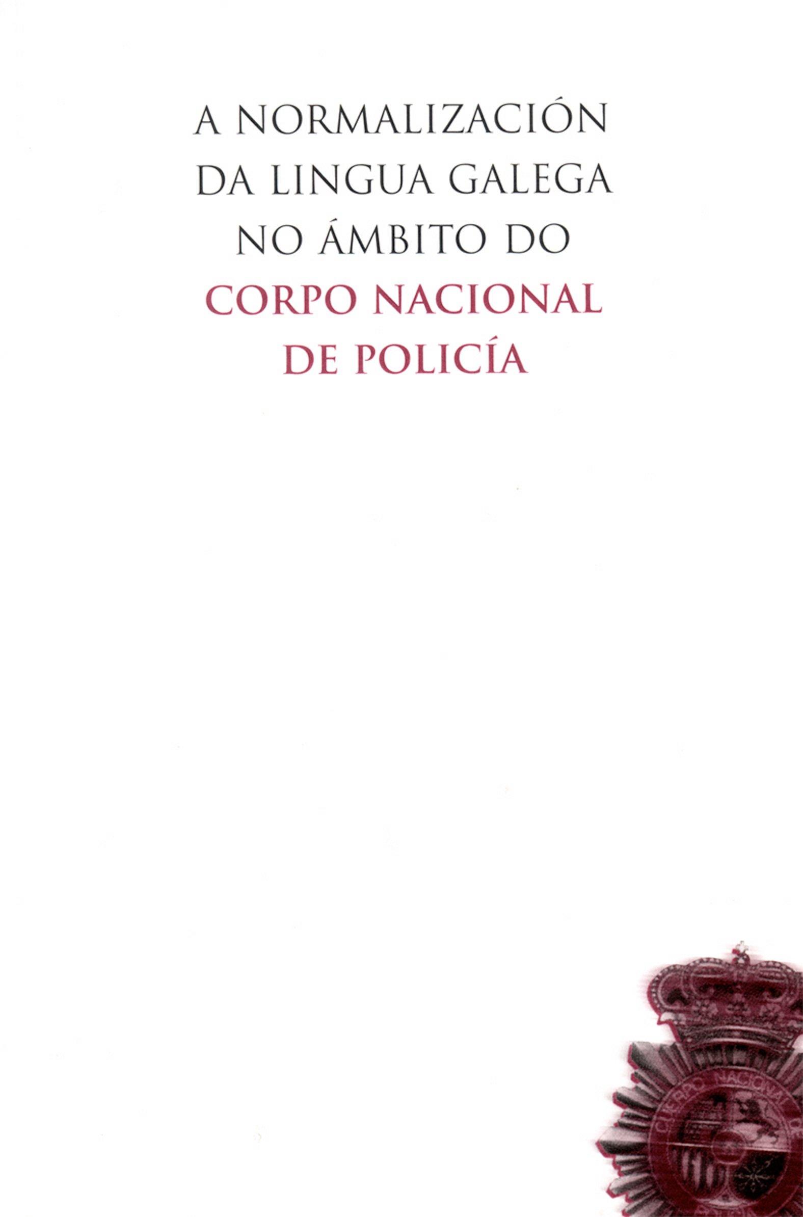A normalización da lingua galega no ámbito do C.S.P.