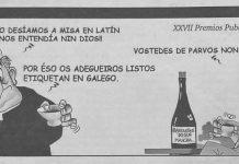 XXVII Premios de Publicidade en Galego