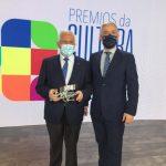 Premios da cultura galega 2020